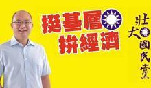 高市議會國民黨團總召9/30補選 蔡武宏率先表態參選