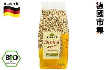 德國Alnatura 有機蜜糖 爆熟早餐穀物片 200g