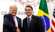不認拜登當選 巴西總統仍挺川普:我會再等一下