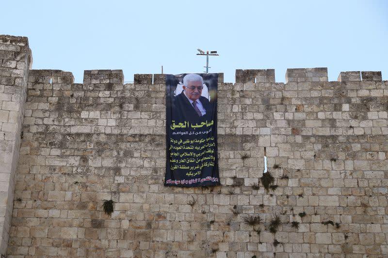 Battle of the battlements - Jerusalem walls used as political canvas