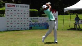 高爾夫》冠軍王偉軒精彩好球回顧 打破東方日星球場最低桿紀錄