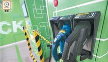 環保署20億電動車充電資助計劃 下月舉辦7場網上簡介會