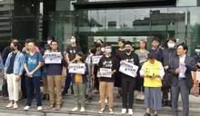 南鐵東移抗爭者赴交通部抗議 爆發流血衝突