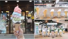 少女心噴發!彰化彩虹霜淇淋一次吃得到6種口味,還有放大版甜筒椅超吸睛