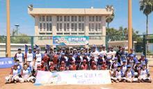 全球人壽金門棒球營 與農工棒球隊一起圓夢