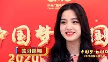台灣藝人為中國大陸國慶演唱,會不會影響你對他的觀感?
