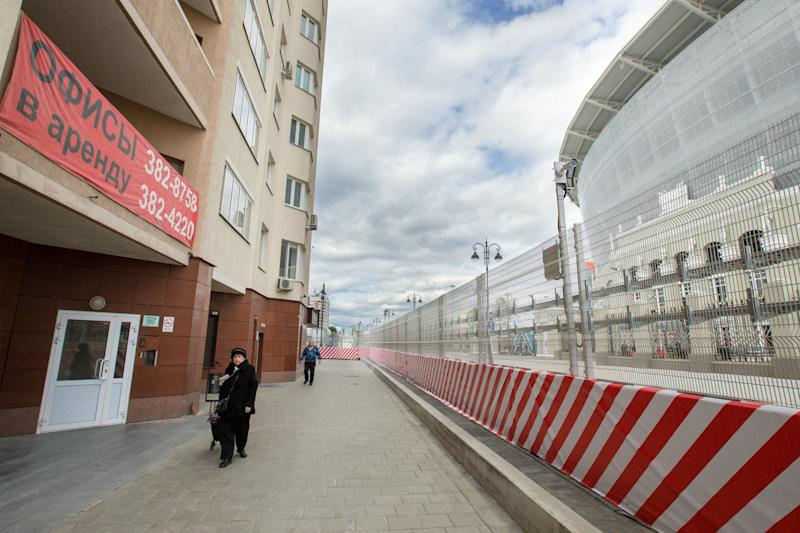 A view of the Ekaterinburg Arena, site of the 2018 FIFA World Cup