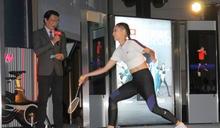 戴資穎玩鏡式健身 潘若迪自薦當教練