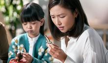 【Dr Chiu 話你知】流感疫苗可能有嚴重副作用!?接種與否需注意 3 大風險