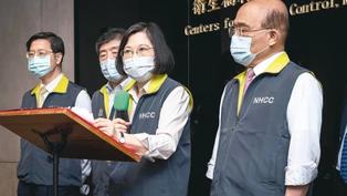疫苗之亂:蔡政府的治理失能與統治危機