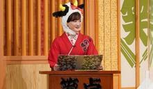 綾瀨遙扮「乳牛」胸部遭狂盯 7男星連噴低級笑話被罵翻
