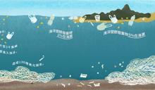 淡水外海最髒點:採集的垃圾比生物還多!你所不知的「海底廢」現世報告