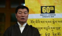 西藏流亡政府行政首長:香港正步向西藏後塵