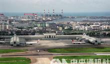 立榮東沙定期包機今中途返航 民航局協調繼續執行
