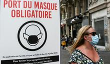 法國疫情持續延燒 全國紅色區域增7省