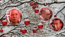 你的聖誕節,他們的受難日》自由之家報告:中國利用西方節慶轉移焦點 藉機判決異議人士、加強言論審查