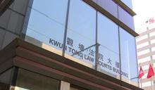 涉爆竊學校四人提堂 被捕者住所搜獲疑涉港獨物品