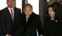 三星集團會長李健熙逝世 帶領三星成為南韓最大企業