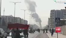 阿富汗副總統車隊遭炸彈攻擊 6死12傷