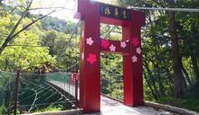 武陵農場京華吊橋獲公共工程金質獎 掀起旅遊新熱潮
