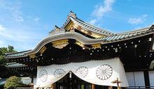 日60國會議員參拜靖國神社:別再有入祀者