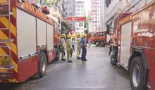 觀塘住宅單位發生火警 兩人受傷送院