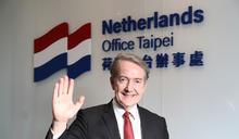 曾送陳時中鬱金香爆紅,荷蘭大使紀維德卸任:「台灣是我的家!」