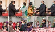 快新聞/38婦女節 游錫堃:「讓台灣越來越平權」就是最好的祝福