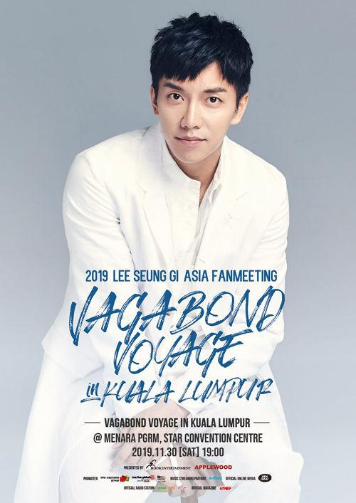 """The name of Lee Seung-gi's fan meeting is inspired by his latest K-drama, """"Vagabond"""", which he stars in alongside K-pop idol Bae Suzy (Photo source: HOOK Entertainment   APPLEWOOD   IMC Live Global)."""