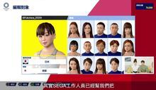 玩《2020東京奧運》不忘曬恩愛!江宏傑幫擋不讓福原愛喝苦茶