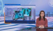 消息:今日新增約85宗新冠病毒確診個案