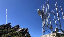 嘉明湖基地台通了!嚮導3350米高山視訊實測