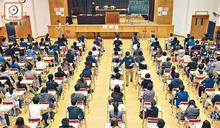 學校暫停面授課6日 作DSE試場