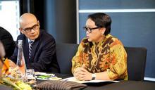 印尼:不想被捲入美中對抗