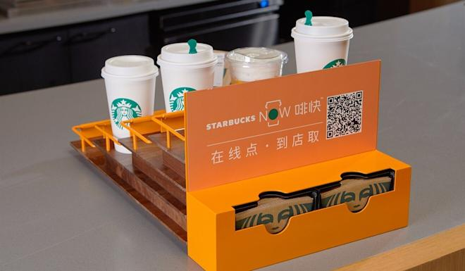 Starbucks turned to Alipay to boost its digital traffic in China. Photo: Handout