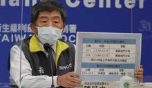 外籍看護染疫時間曝光!陳時中:案838染疫醫曾幫病患抽積水
