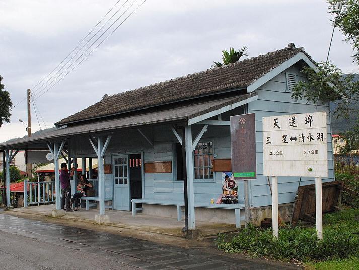 舊天送埤站