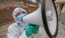 新疆新增137名無症狀感染者