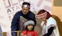 泰雅族運動會 下周四五新北烏來登場