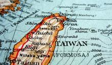 你最想在全台灣哪一個縣市生活?