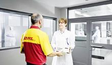 DHL發布疫苗配送白皮書