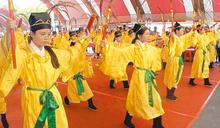 韓愈文化祭 版印金榜符受歡迎