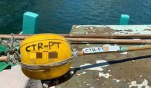 屏縣推動「刺網漁業漁具實名制」 鼓勵回收廢棄漁網