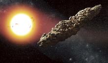 星際怪客闖進太陽系
