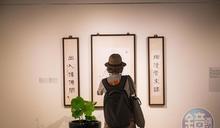 台東池上穀倉藝術館 感受臺靜農的文人風範