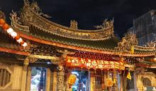 南瑤宮笨港進香傳承200年 漫遊古香路圓滿回宮