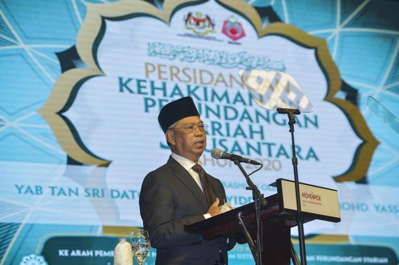 Prime Minister Tan Sri Muhyiddin Yassin speaks during the launch of the 2020 Nusantara Shariah Judicial and Legal Conference in Sepang September 29, 2020. ― Picture by Miera Zulyana