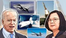 【瑞不可擋】美國的利益.台灣的未來