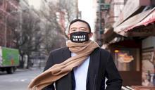 楊安澤參選紐約市長! 推「貧民年領5.6萬台幣」