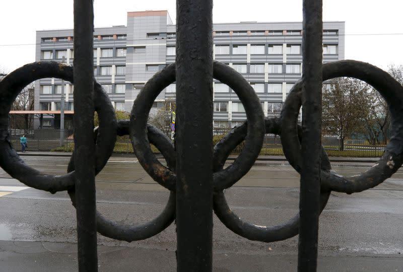 WADA bekukan sementara laboratorium Moskow karena pelanggaran serius